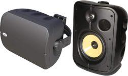 Всепогодная акустическая система PSB CS1000