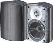 Всепогодная акустическая система MartinLogan ML-55AW 1шт.